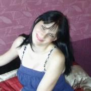 Reika, 27